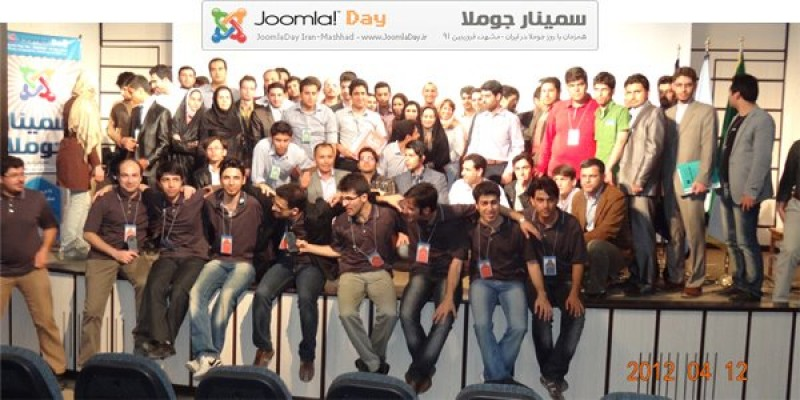 The First Joomla!Day in Iran
