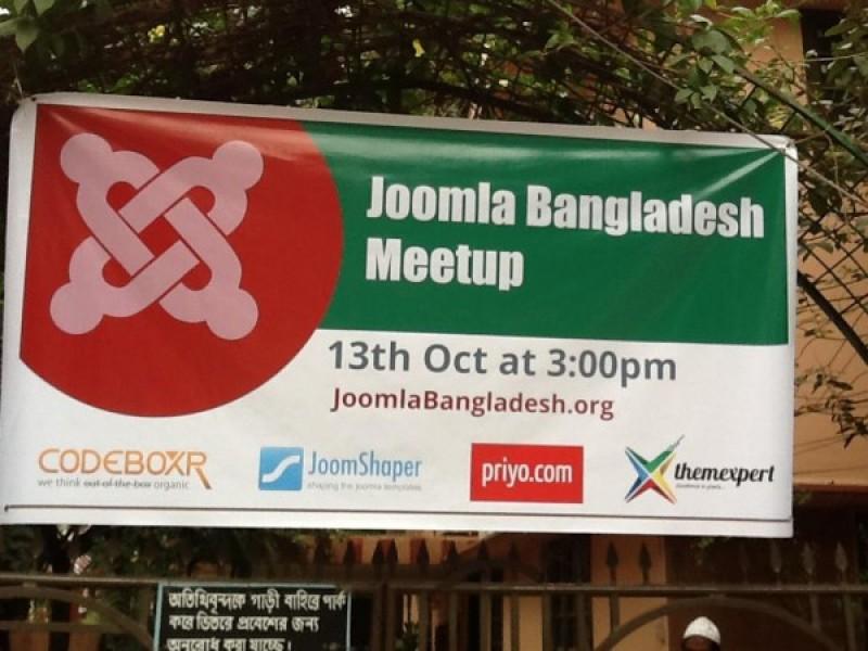 First Joomla User Group Meetup in Bangladesh
