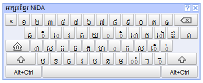 Google_Khmer_Virtual_Keyboard