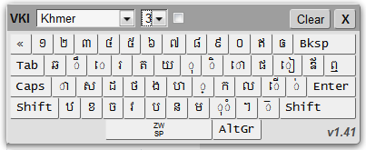 Khmer_Virtual_Keyboard_Interface_1.41